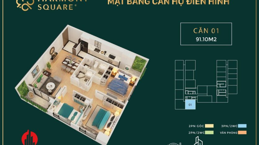 harmony square floor plan 2