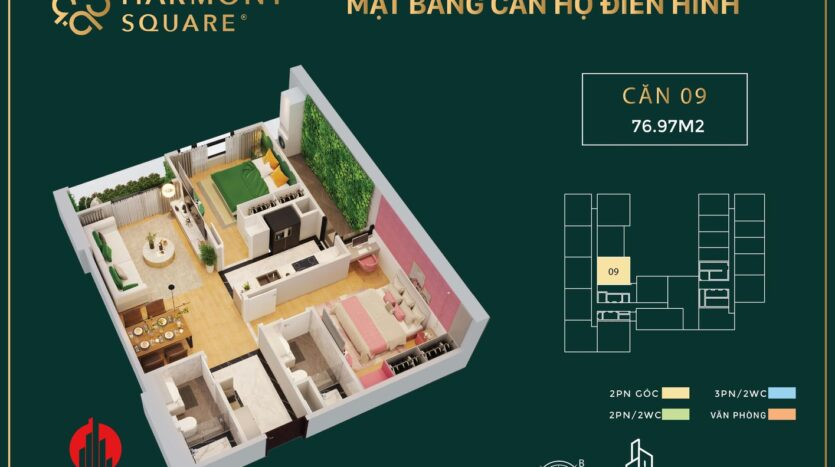 harmony square floor plan 7